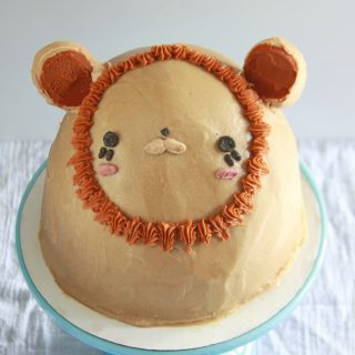 Lion Cake with Poured Peanut Butter Icing