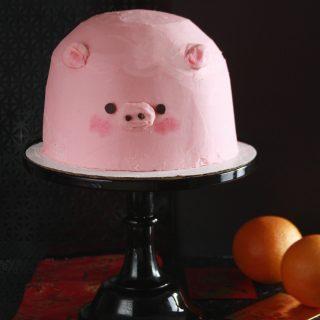 Pink Peppercorn Pig Cake